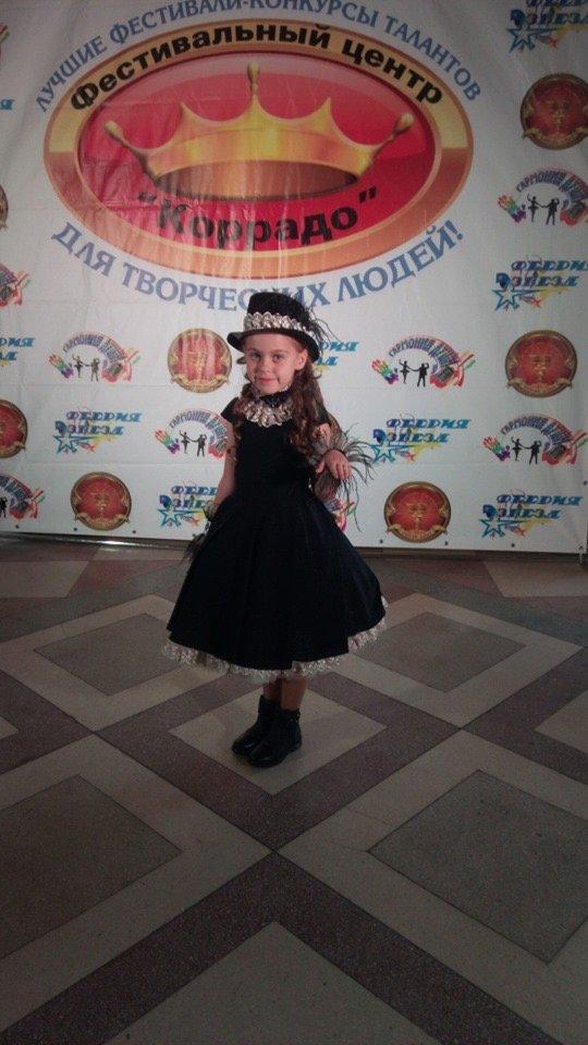 Воспитанники Дружковского ЦДЮТ получили награды фестиваля искусств и конкурса талантов, фото-4