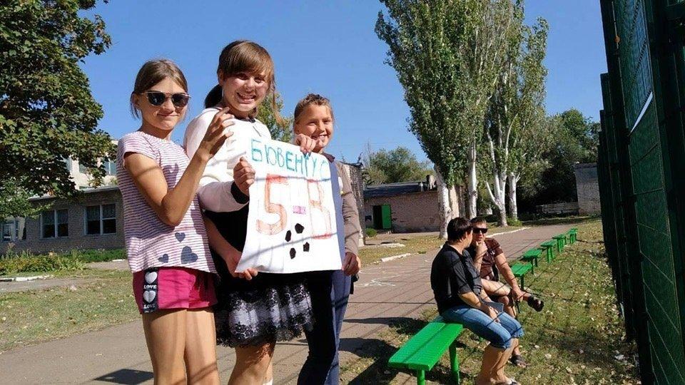 Дружковка: В борьбу за победу в футбольном турнире ОШ №12 вступили пяти- и шестиклассники (ФОТО), фото-3