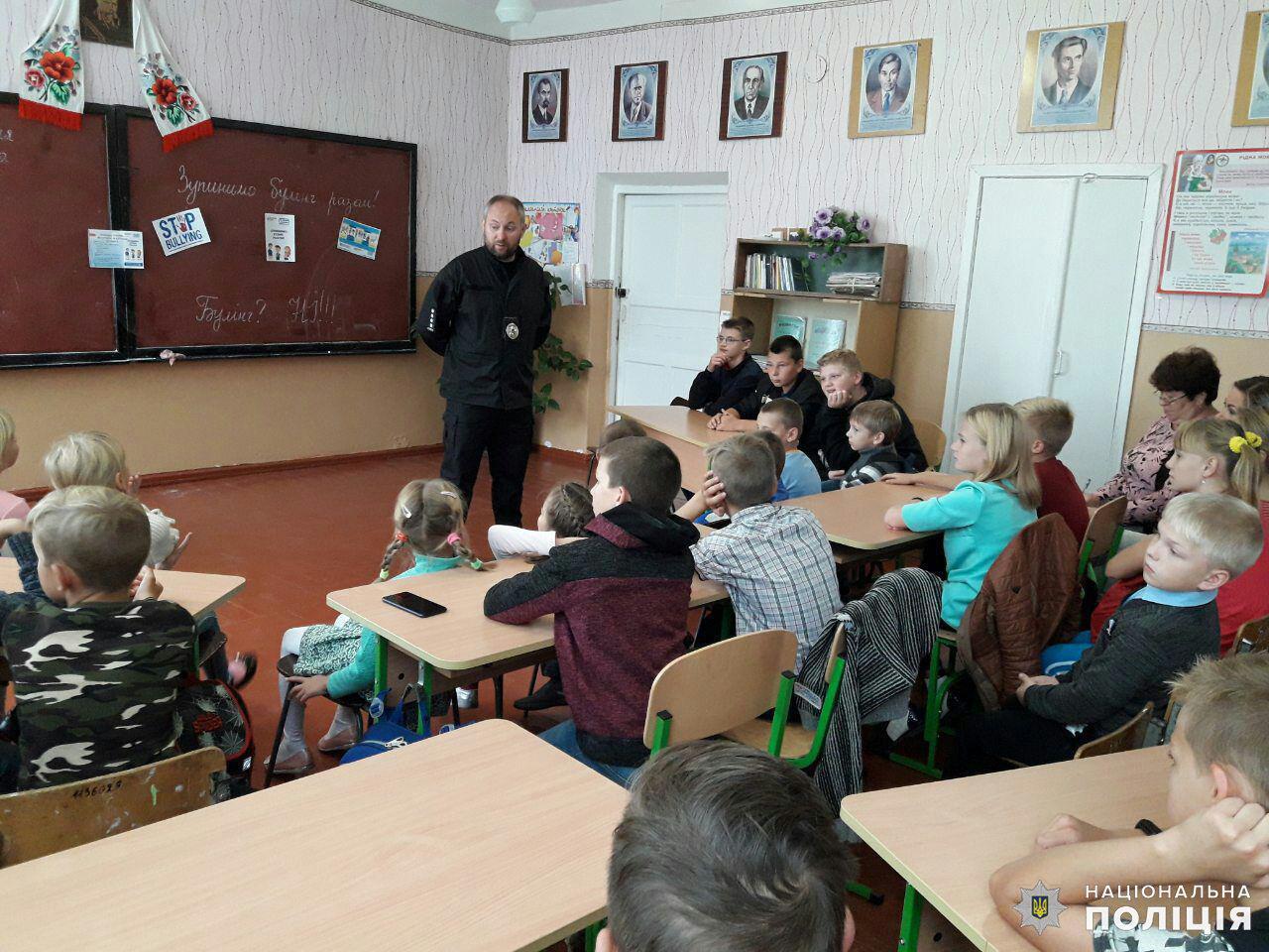 В Дружковке школьников учат противостоять травле, фото-1