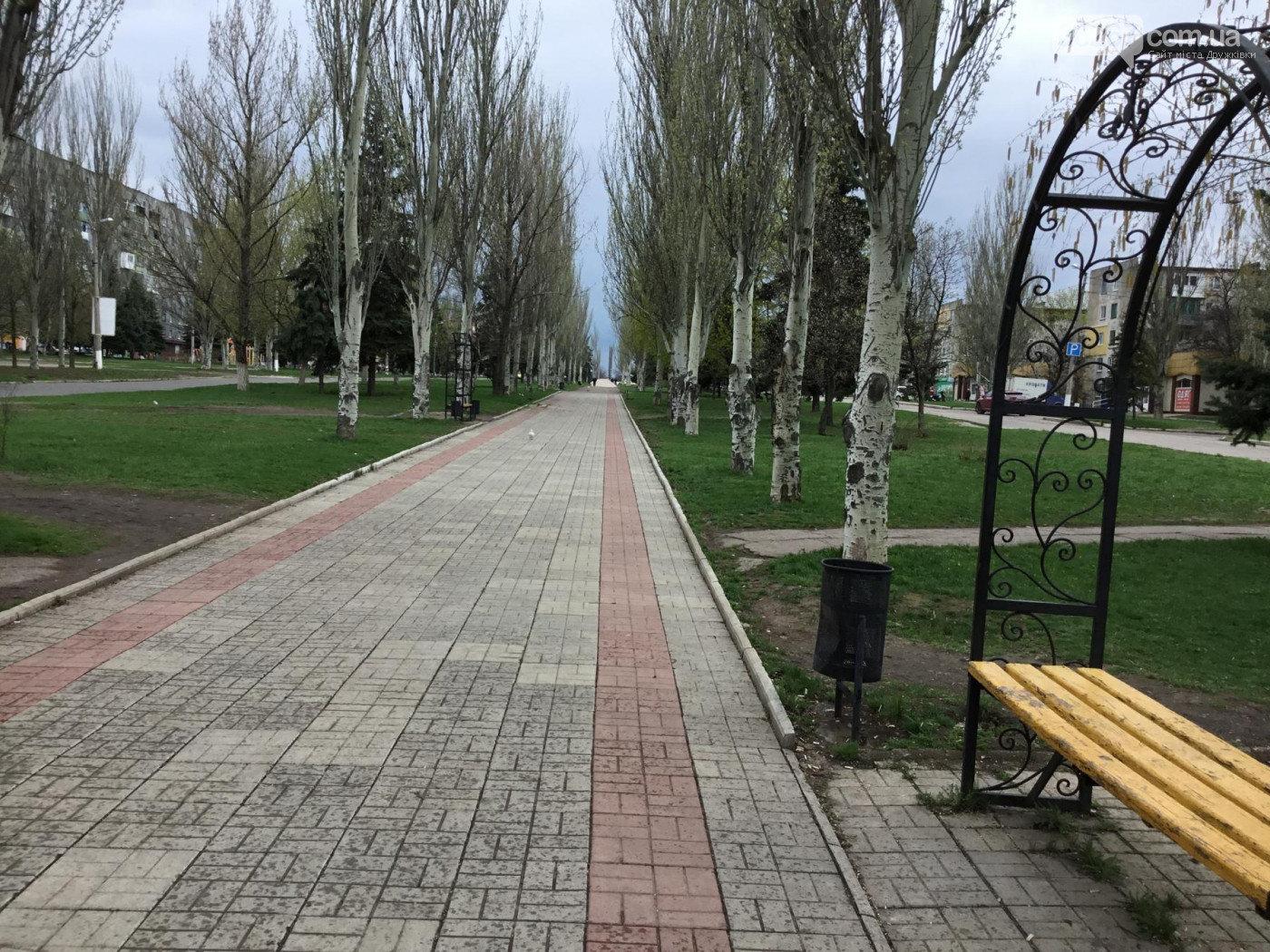 Жители Дружковки назвали самые любимые места в городе (ФОТО), фото-6