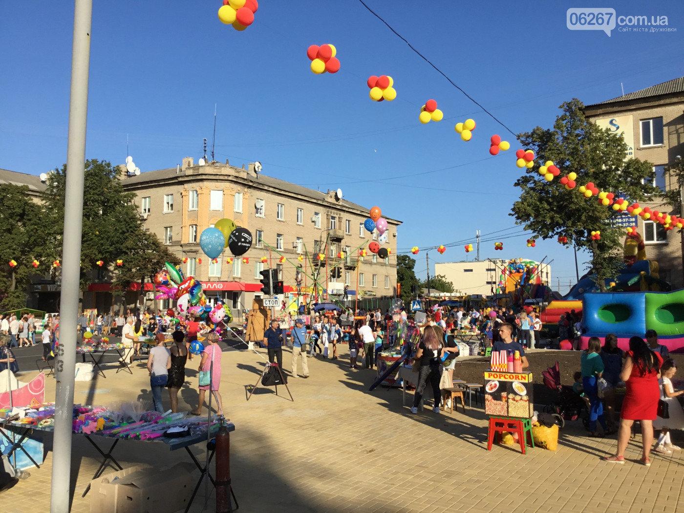 Жители Дружковки назвали самые любимые места в городе (ФОТО), фото-5