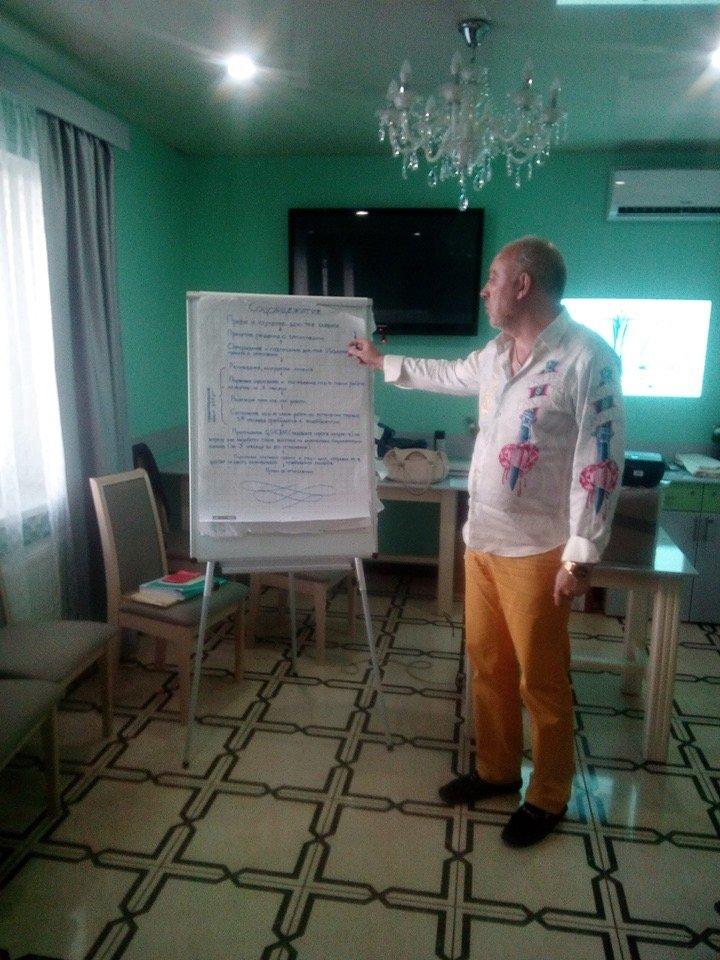 Дружківка: Працівники соцгуртожитку для дітей-сиріт вивчали досвід захисту дітей , фото-2
