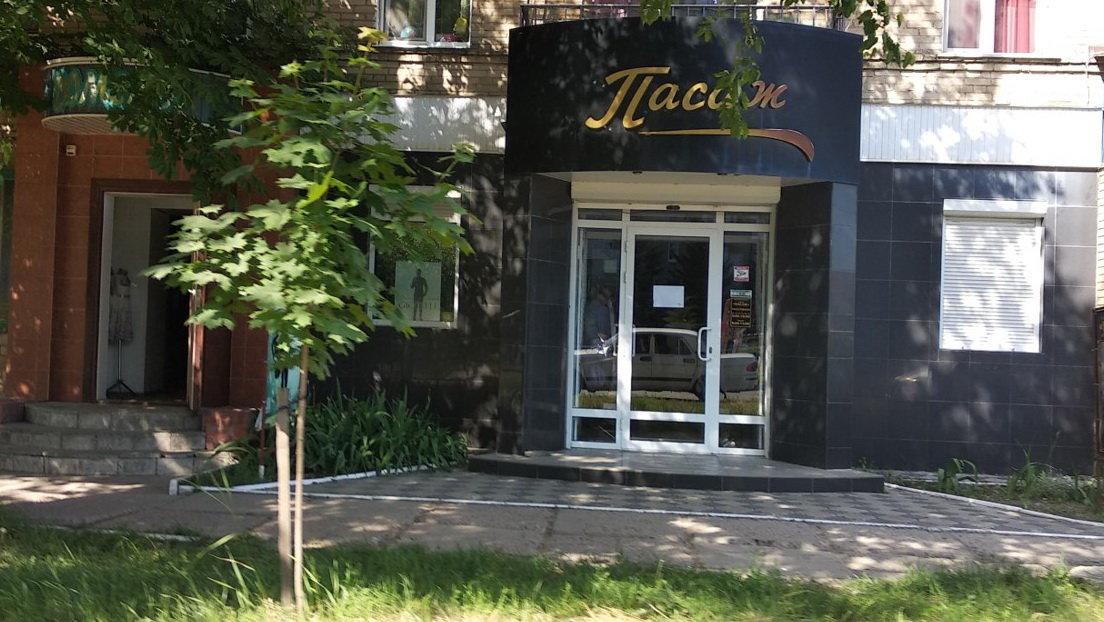 Дружківка: Фасади магазинів на центральних вуліцях міста приводять до ладу (ФОТО), фото-2