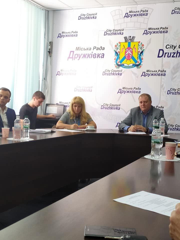 Дружківка стала місцем проведення форуму з громадської безпеки та соціальної згуртованості , фото-3