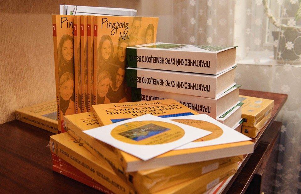 Дружківка: Вивчати іноземну мову з новими книжками стане веселіше (ФОТО), фото-5