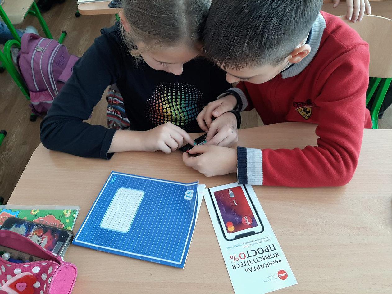 В Дружковке школьники учатся экономить деньги и планировать бюджет (ФОТО), фото-1