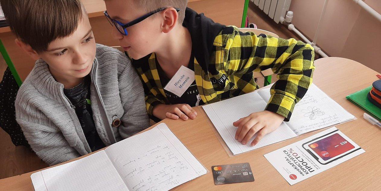 В Дружковке школьники учатся экономить деньги и планировать бюджет (ФОТО), фото-2