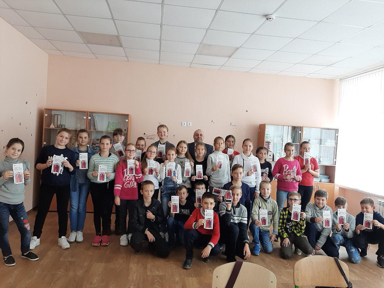 В Дружковке школьники учатся экономить деньги и планировать бюджет (ФОТО), фото-3