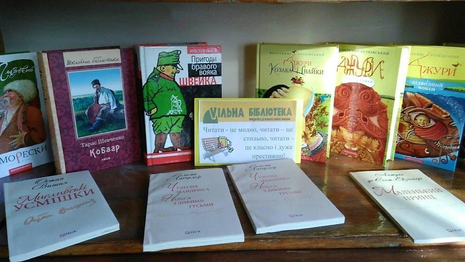 Дружковка: В День библиотек школа №12 запустила движение «Буккроссинг», фото-2
