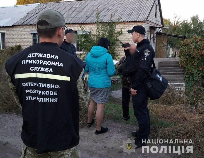 Арсенал Рэмбо: У жителя Дружковки изъяли гранатомёт и массу патронов (ФОТО), фото-2