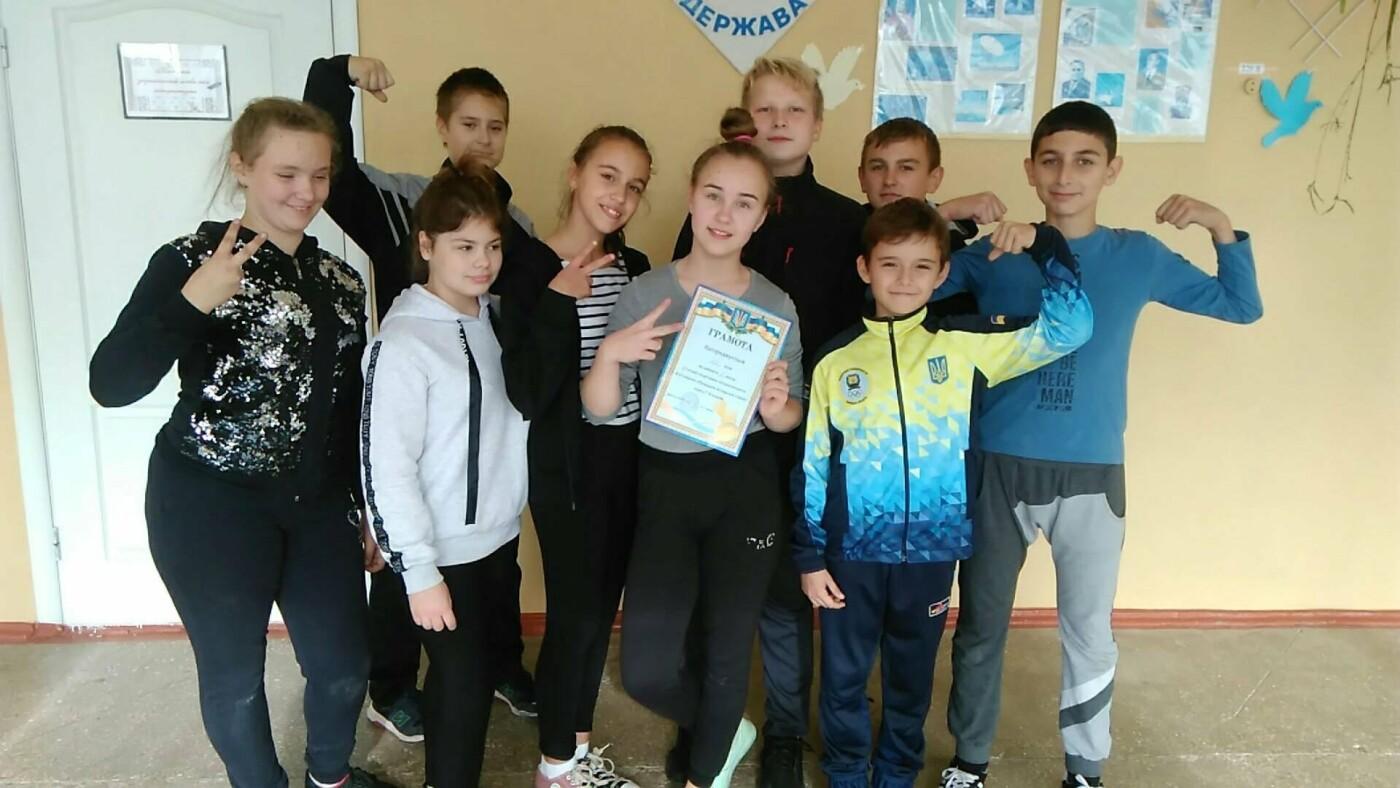 Дружківка: У школах міста проводять заходи до Дня українського козацтва та Дня захисника Вітчизни, фото-4