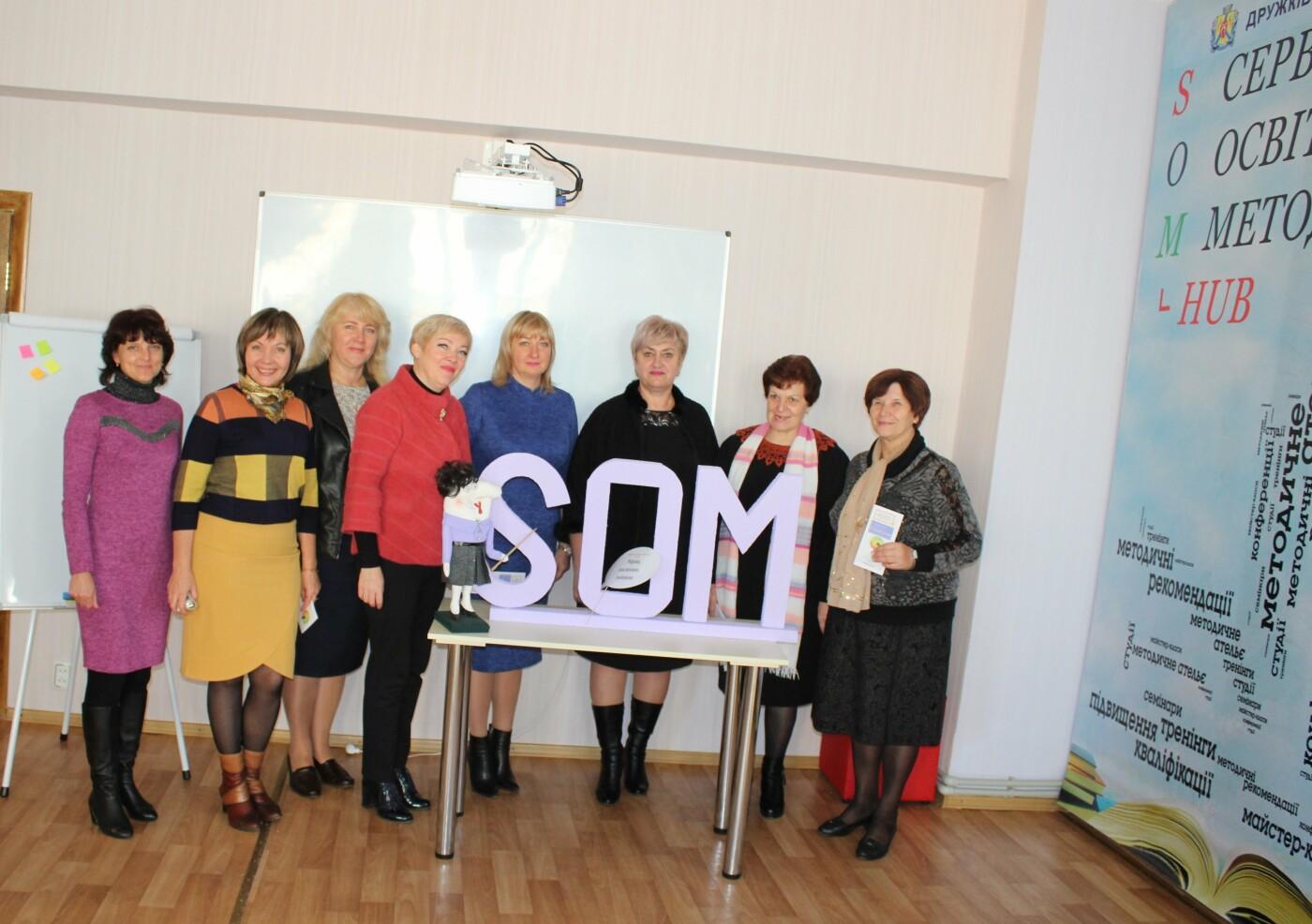 В Дружковке открыли многофункциональный образовательный методический центр , фото-1