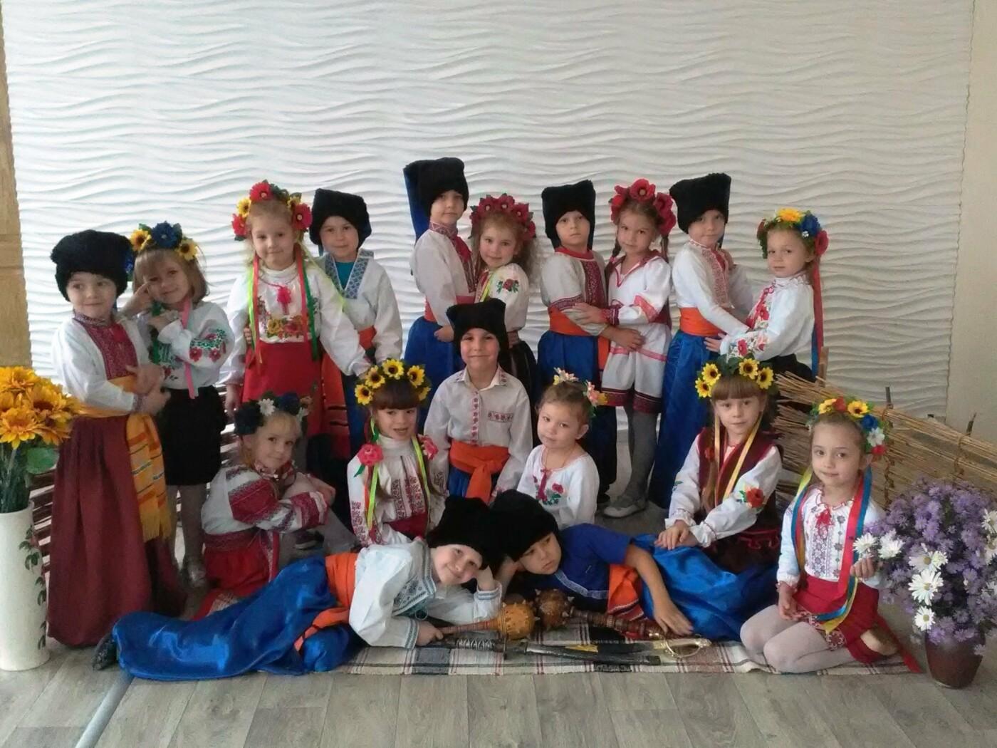 Нащадки козаків: Дружківськи малеча святкують День українського козацтва (ФОТО), фото-2