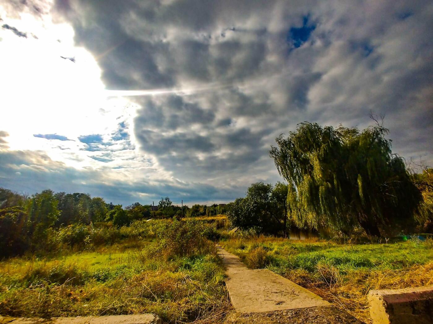 Золотые краски осени: Любимые фотозоны в Дружковке (ФОТО), фото-6