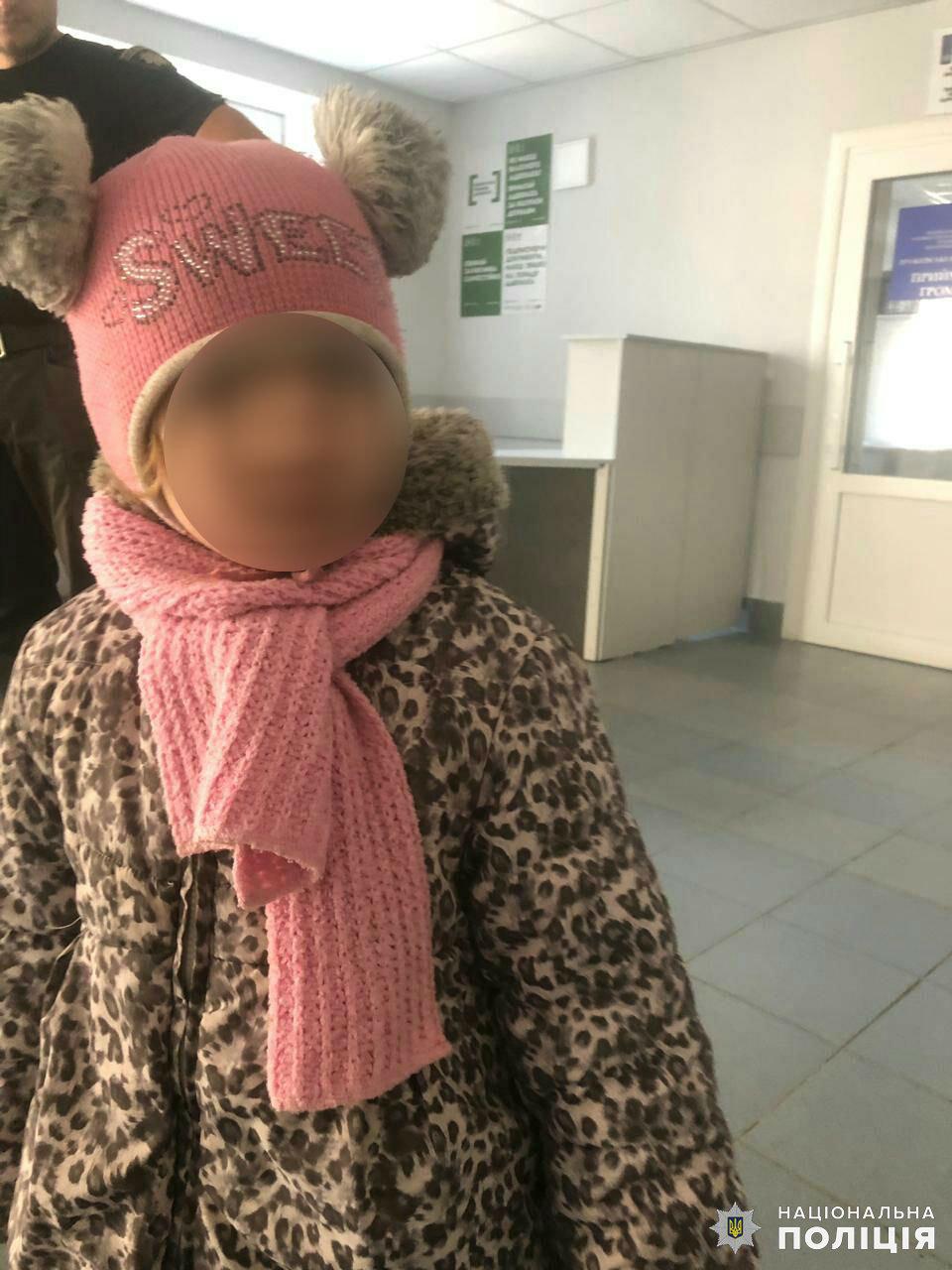 В Дружковке полицейские вернули потерявшегося ребёнка матери, фото-1