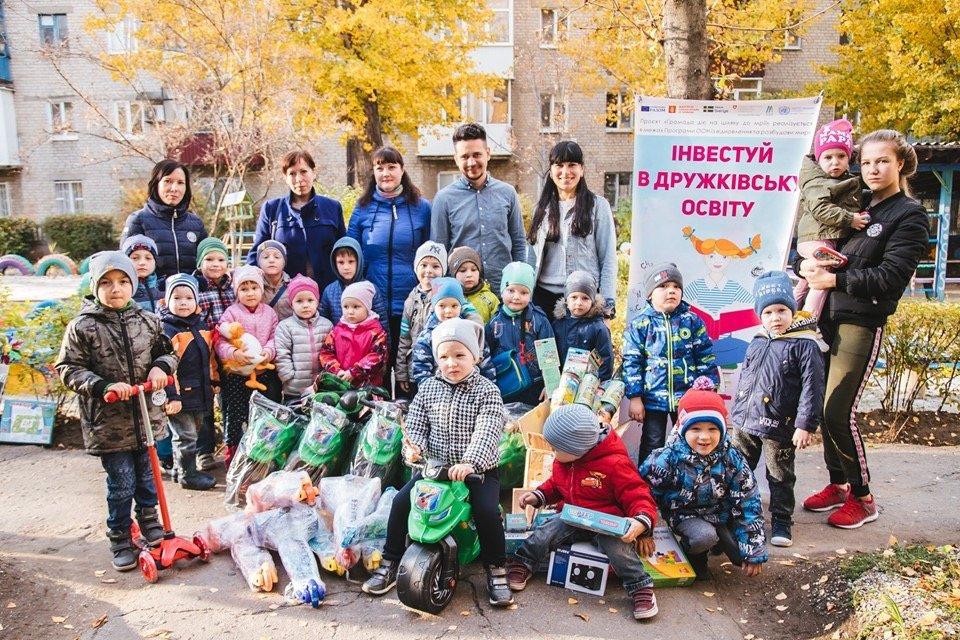 Заклади освіти Дружківки отримують подарунки для дітей, придбані за кошти мешканців міста (ФОТО), фото-5
