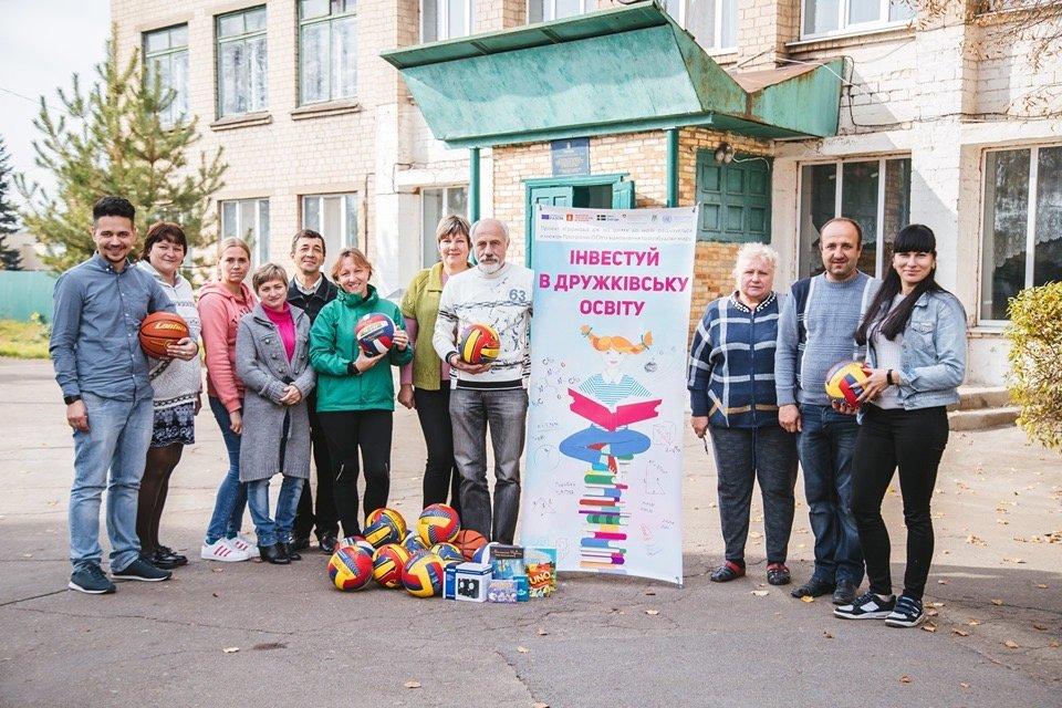 Заклади освіти Дружківки отримують подарунки для дітей, придбані за кошти мешканців міста (ФОТО), фото-2