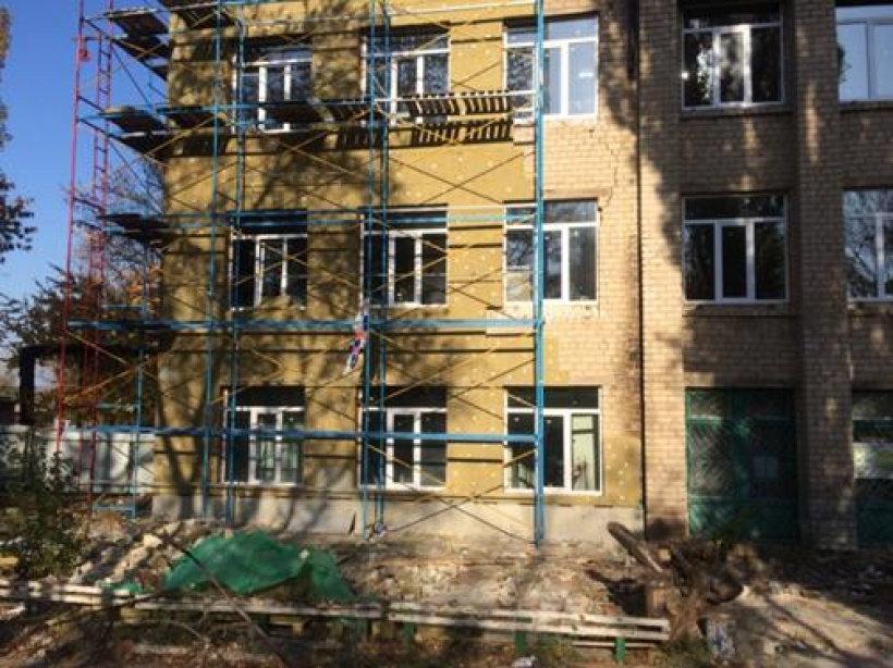 Дружківка: Триває ремонт будівлі, де розташовано три обласних соціальних заклади, фото-1