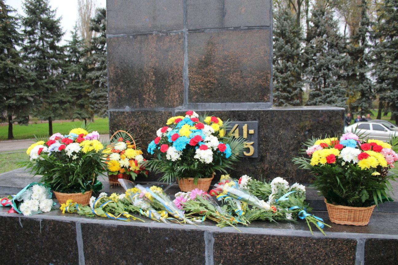 Дружківка: У День визволення Укpаїни від фашистських загаpбників містяни вшанували пам'ять полеглих, фото-3