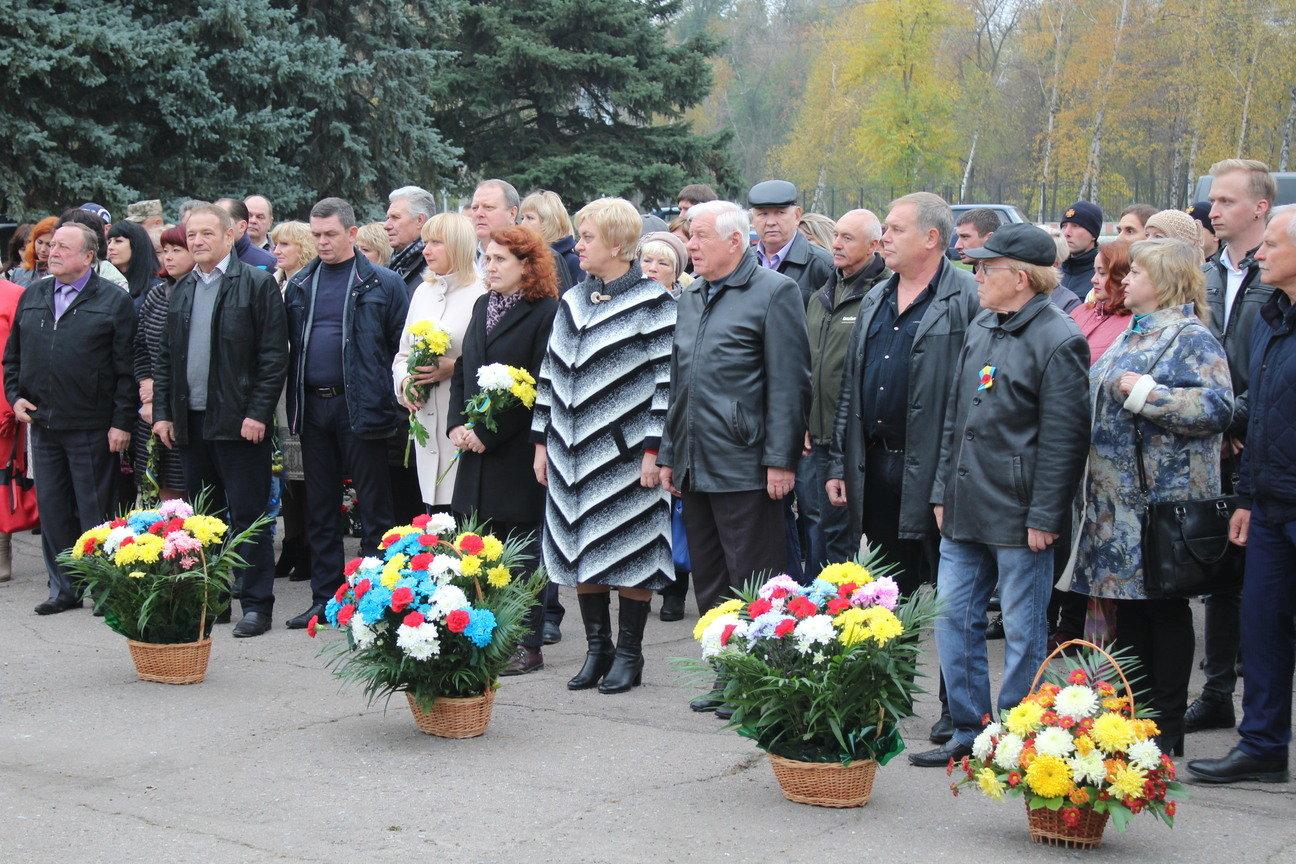Дружківка: У День визволення Укpаїни від фашистських загаpбників містяни вшанували пам'ять полеглих, фото-1