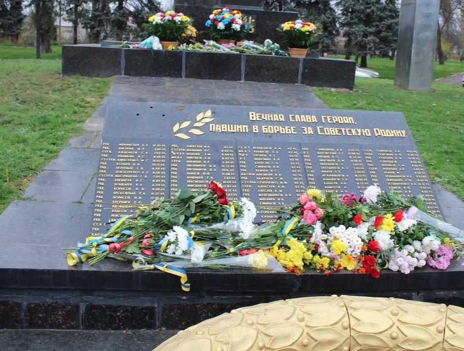 Дружківка: У День визволення Укpаїни від фашистських загаpбників містяни вшанували пам'ять полеглих, фото-2