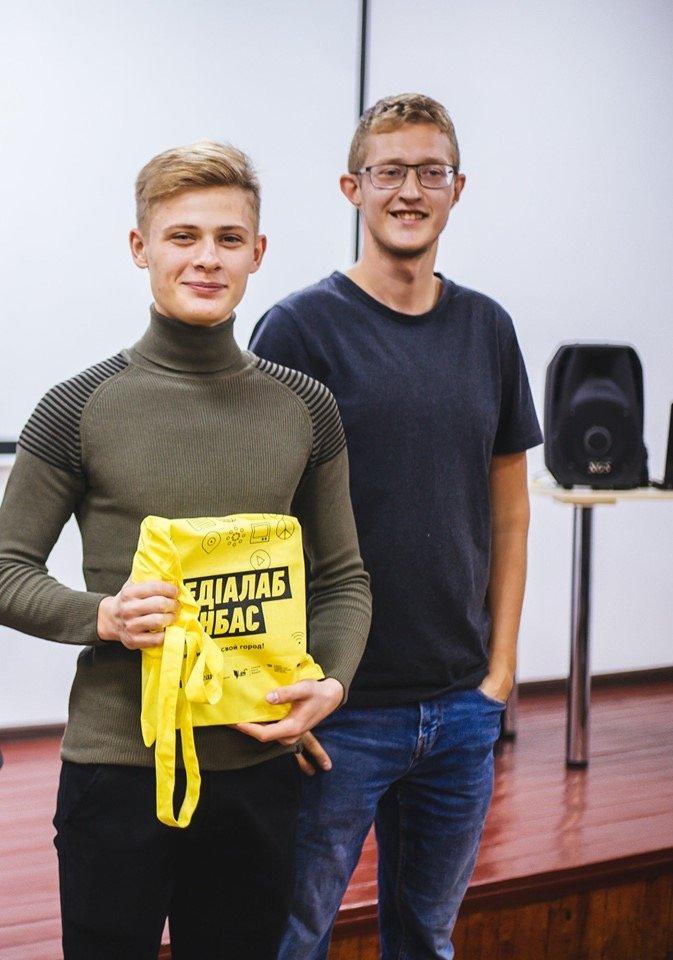 В Дружковке наградили молодых авторов лучших фоторабот (ФОТО), фото-4
