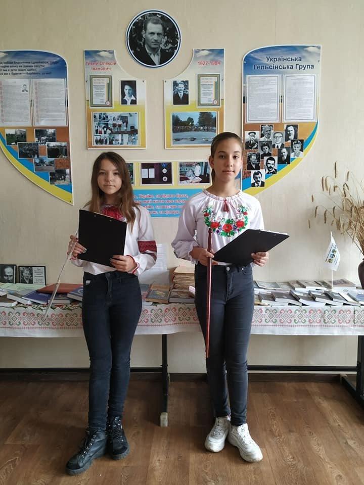 В Олексієво-Дружківці вшанували пам'ять засновників Української Гельсінської групи (ФОТО), фото-2