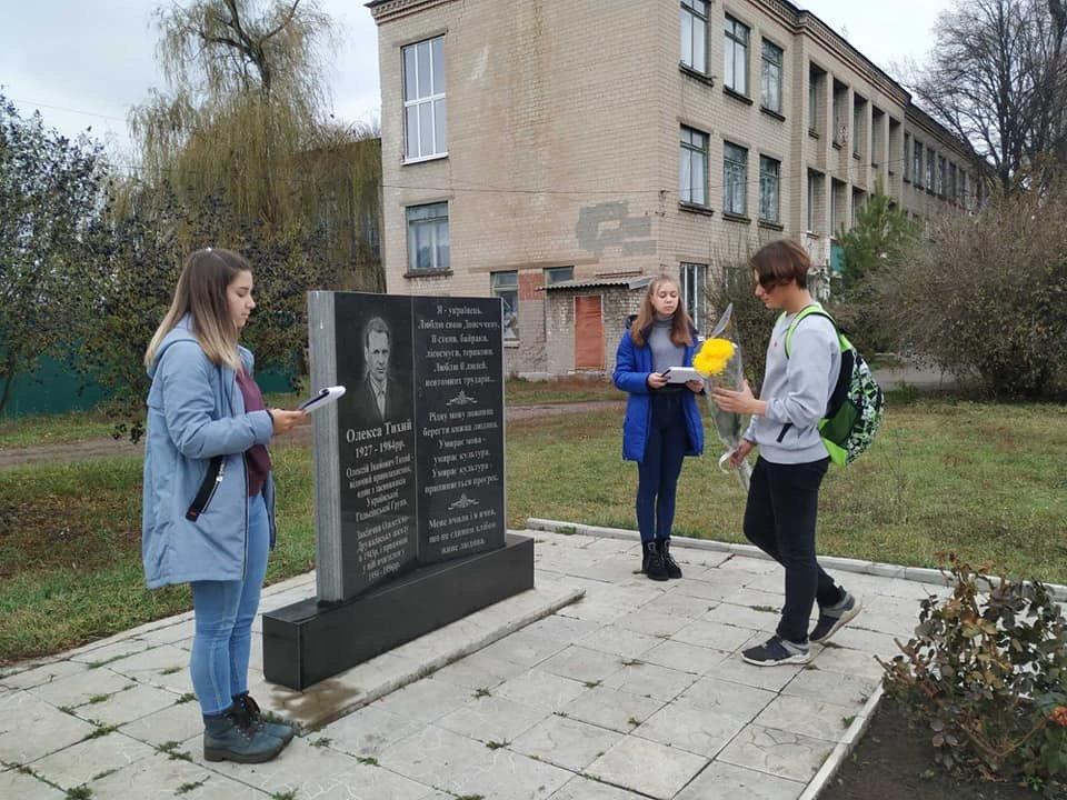 В Олексієво-Дружківці вшанували пам'ять засновників Української Гельсінської групи (ФОТО), фото-1