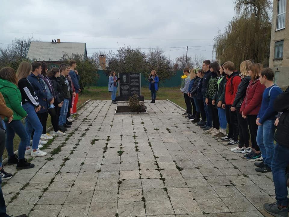 В Олексієво-Дружківці вшанували пам'ять засновників Української Гельсінської групи (ФОТО), фото-3