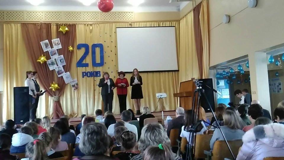 Дружковка: В ОШ №12 торжественно отметили 20-летие школьной газеты (ФОТО), фото-1