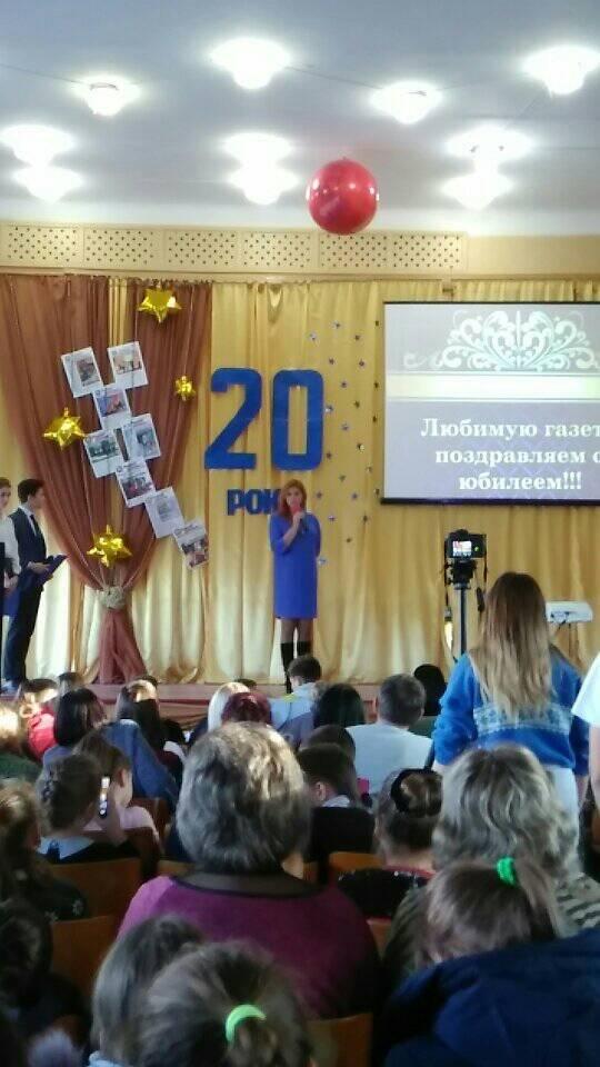 Дружковка: В ОШ №12 торжественно отметили 20-летие школьной газеты (ФОТО), фото-6