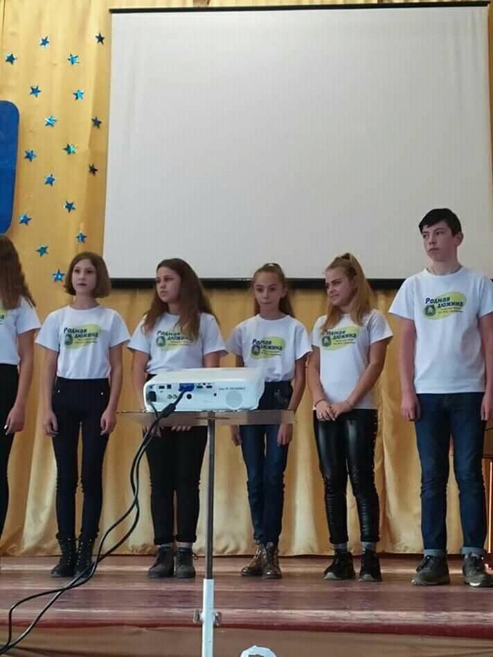 Дружковка: В ОШ №12 торжественно отметили 20-летие школьной газеты (ФОТО), фото-7