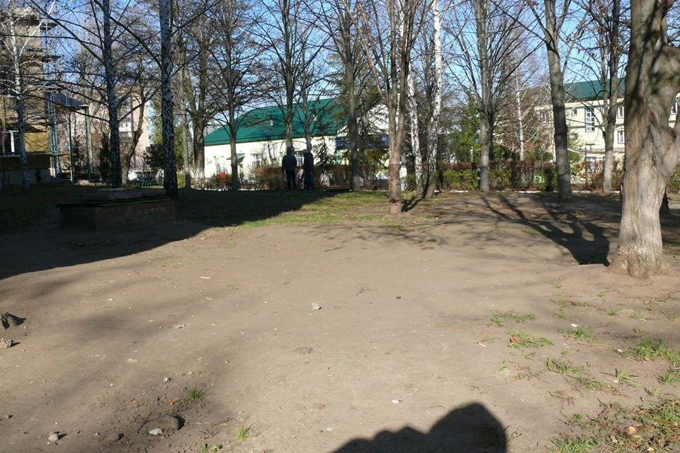 В Дружковке дети-сироты из областного соцобщежития подготовились к зиме (ФОТО), фото-3