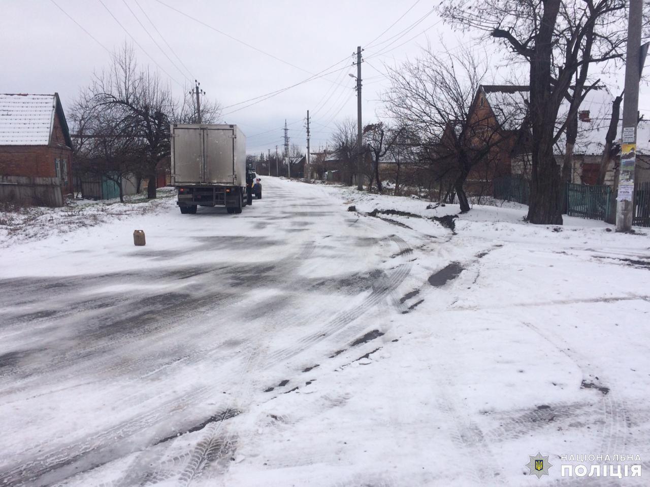 Итог первого снежного дня в Дружковке - три ДТП, фото-2