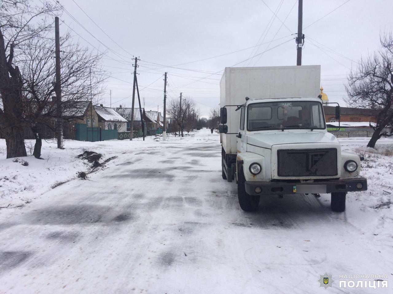Итог первого снежного дня в Дружковке - три ДТП, фото-1