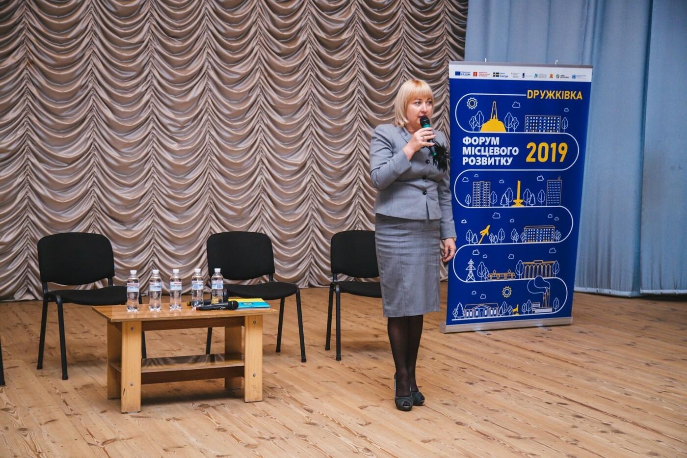 Дружківка: На Форумі місцевого розвитку пройшли плідні дискусії про майбутнє міста та громади (ФОТО), фото-19