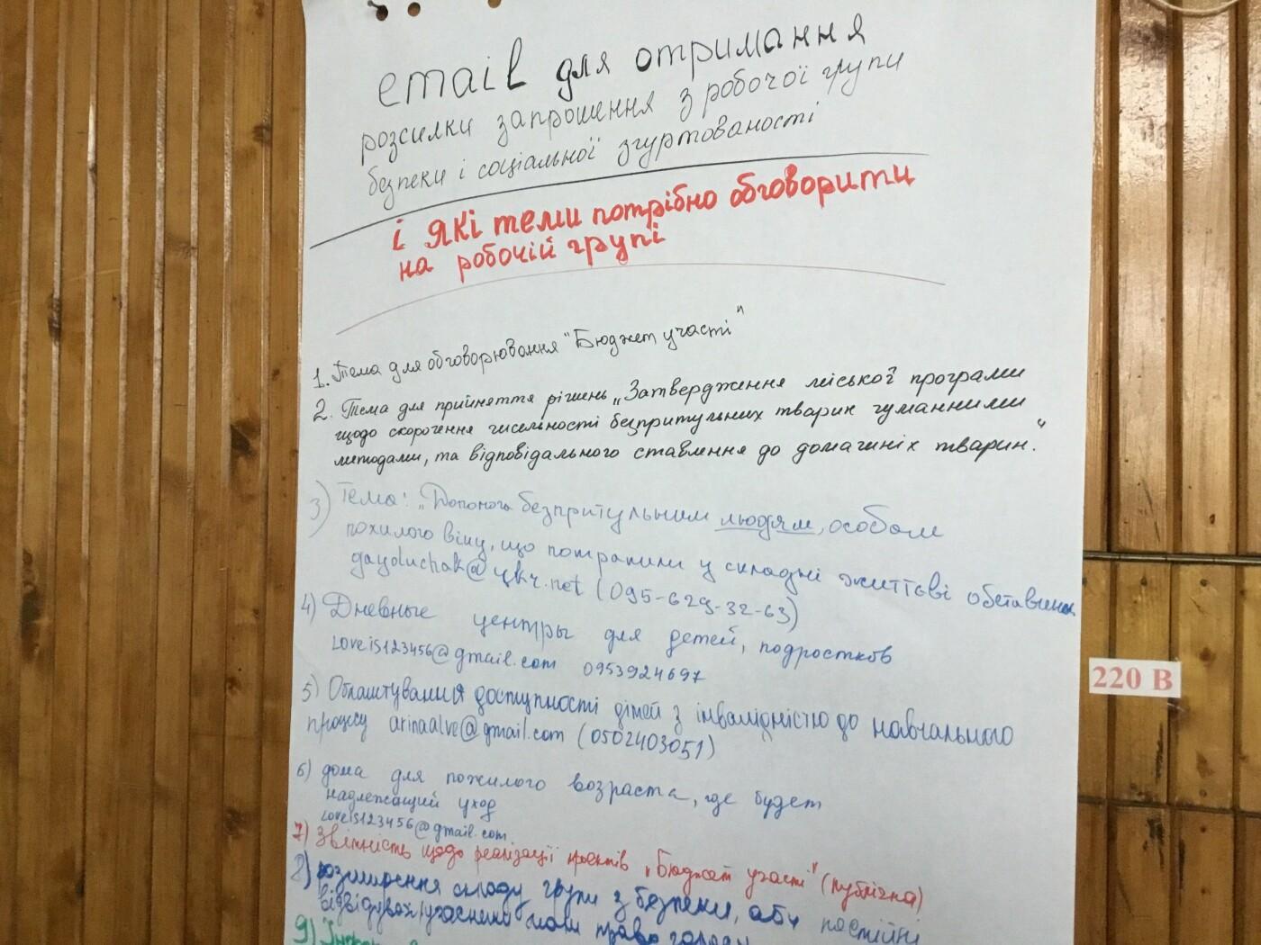 Дружківка: На Форумі місцевого розвитку пройшли плідні дискусії про майбутнє міста та громади (ФОТО), фото-4