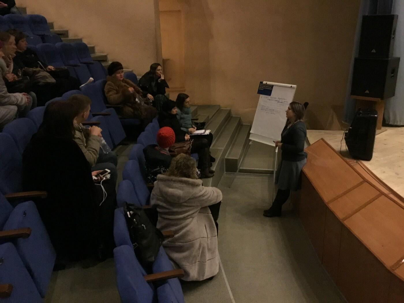 Дружківка: На Форумі місцевого розвитку пройшли плідні дискусії про майбутнє міста та громади (ФОТО), фото-8