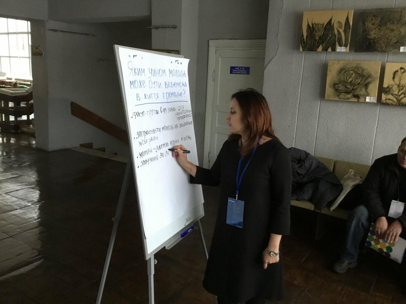 Дружківка: На Форумі місцевого розвитку пройшли плідні дискусії про майбутнє міста та громади (ФОТО), фото-6