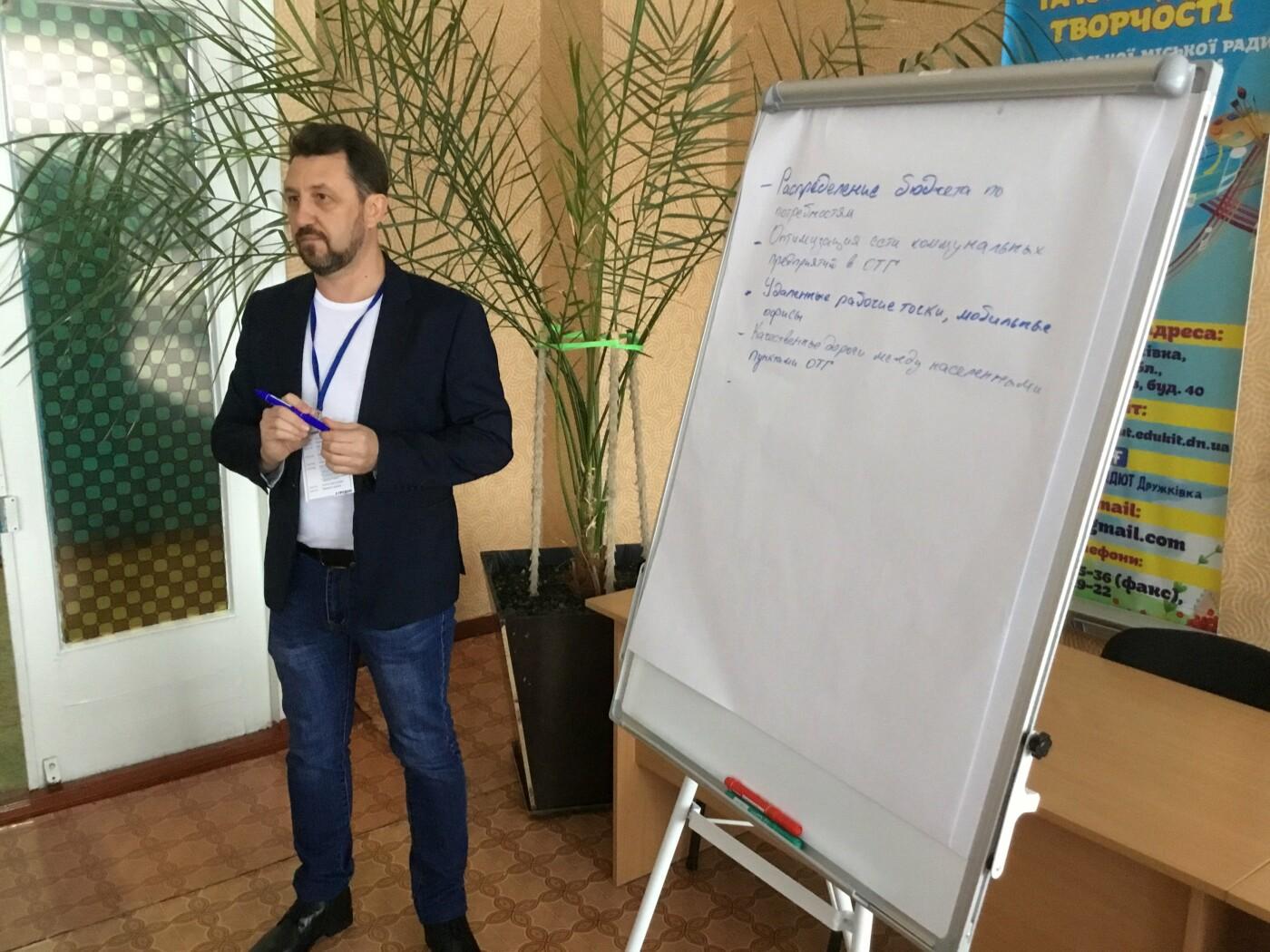 Дружківка: На Форумі місцевого розвитку пройшли плідні дискусії про майбутнє міста та громади (ФОТО), фото-10