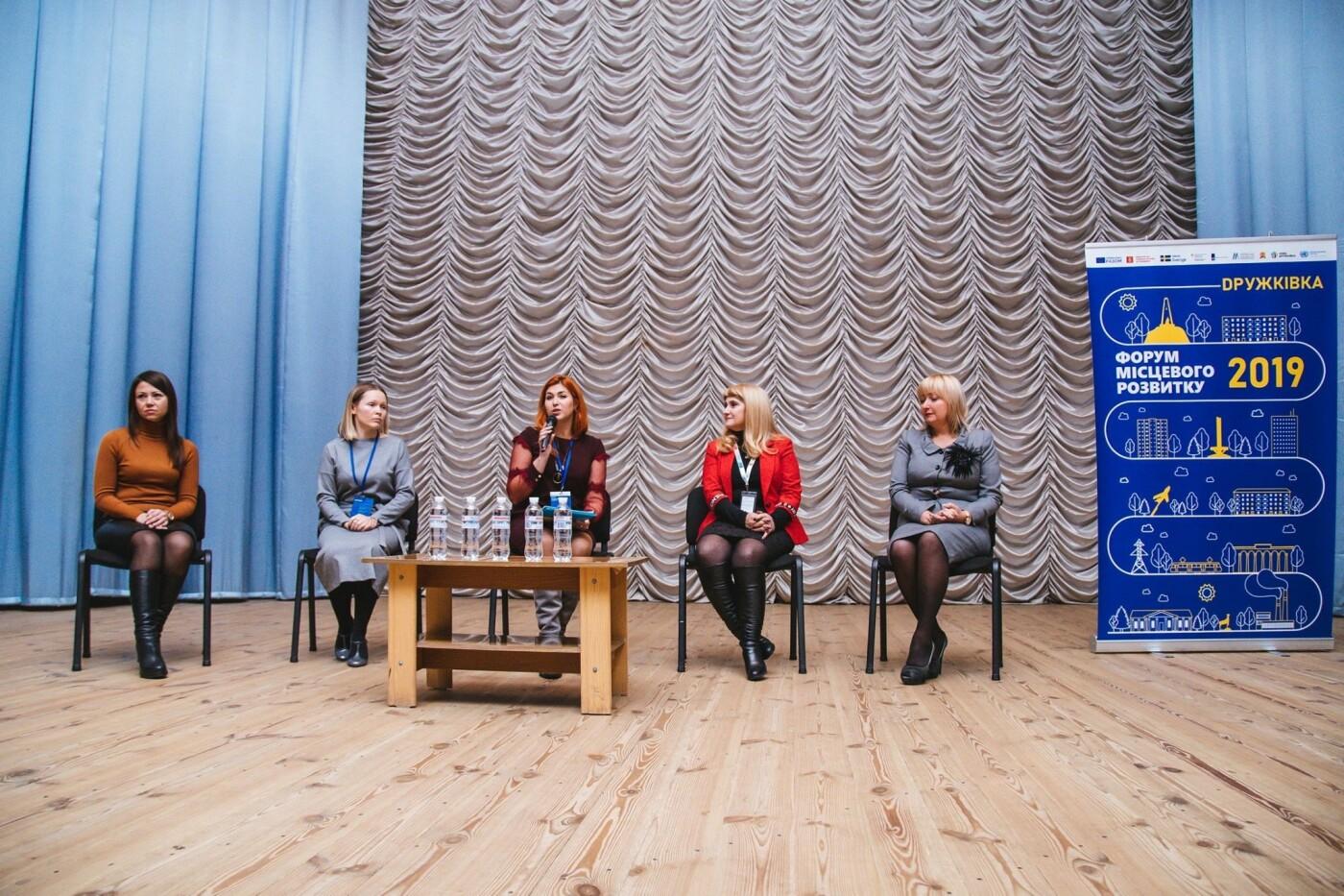 Дружківка: На Форумі місцевого розвитку пройшли плідні дискусії про майбутнє міста та громади (ФОТО), фото-18