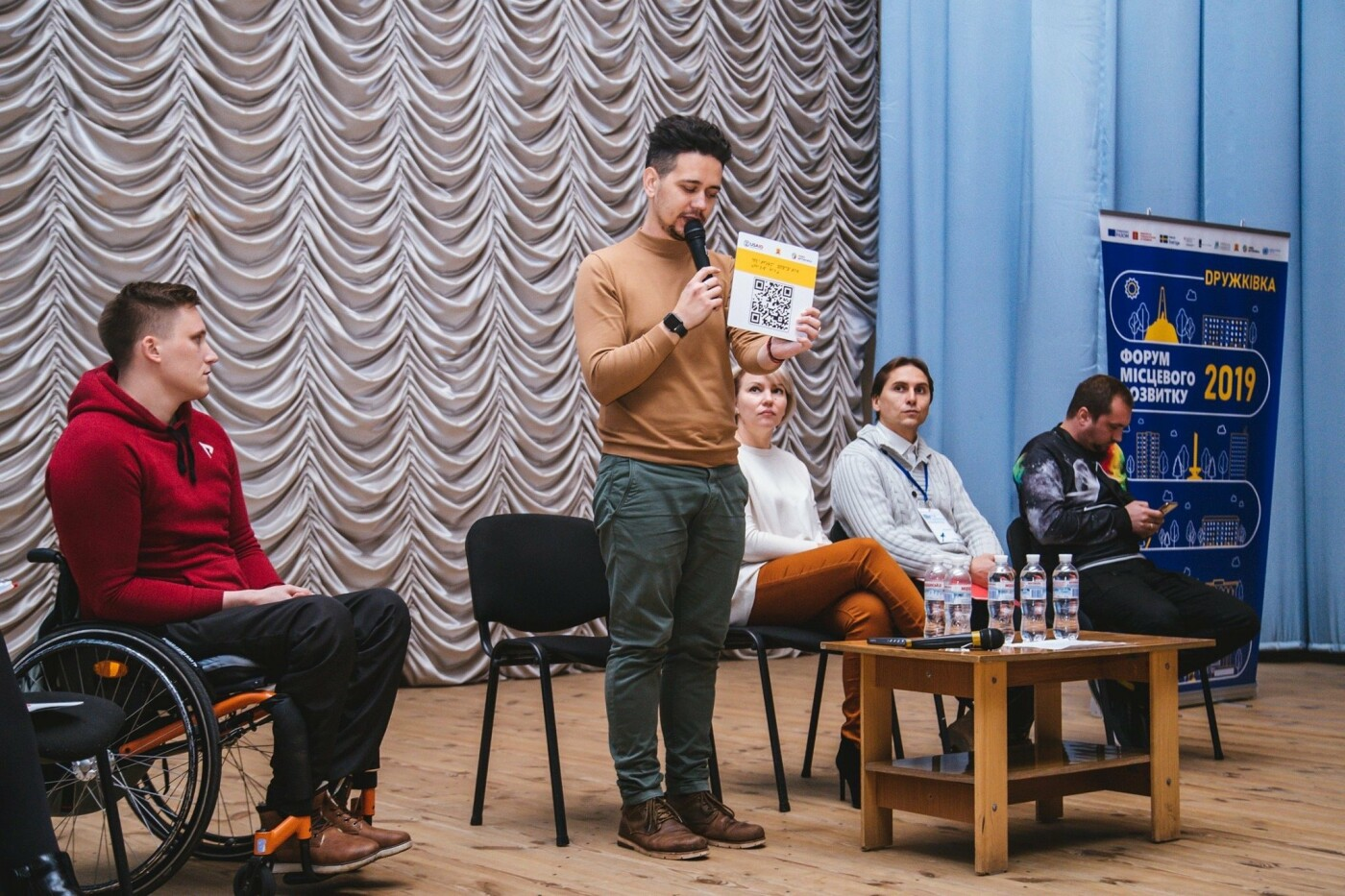 Дружківка: На Форумі місцевого розвитку пройшли плідні дискусії про майбутнє міста та громади (ФОТО), фото-15