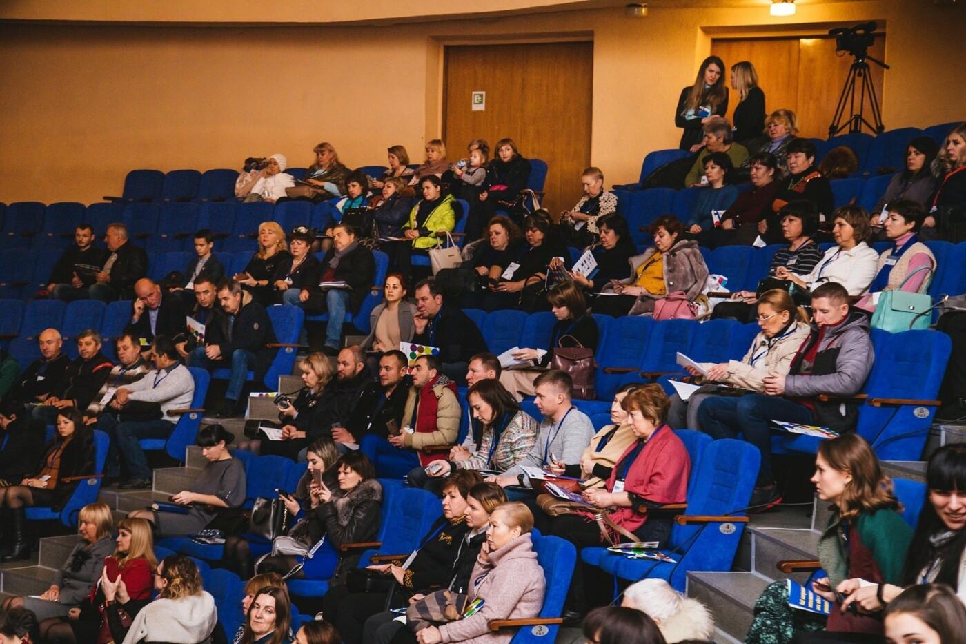 Дружківка: На Форумі місцевого розвитку пройшли плідні дискусії про майбутнє міста та громади (ФОТО), фото-17