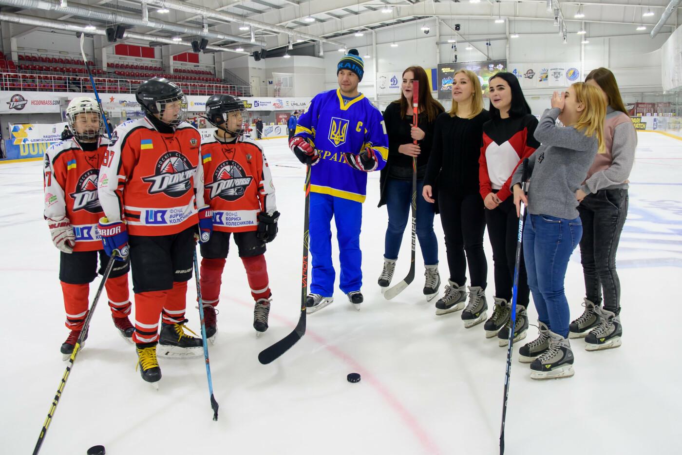 Дружковка: На ледовой арене «Альтаир» звёзды хоккея провели тренировку и мастер-классы для всех желающих (ФОТО), фото-3