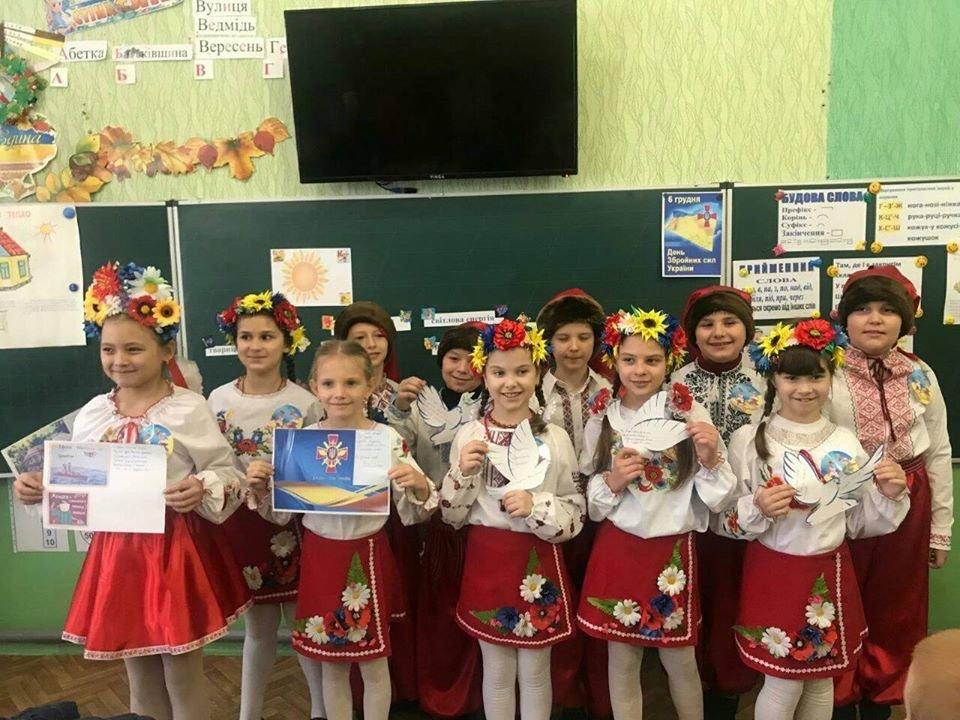 Дружківка: У школі №12 визначилися призери конкурсу строю та пісні (ФОТО), фото-3