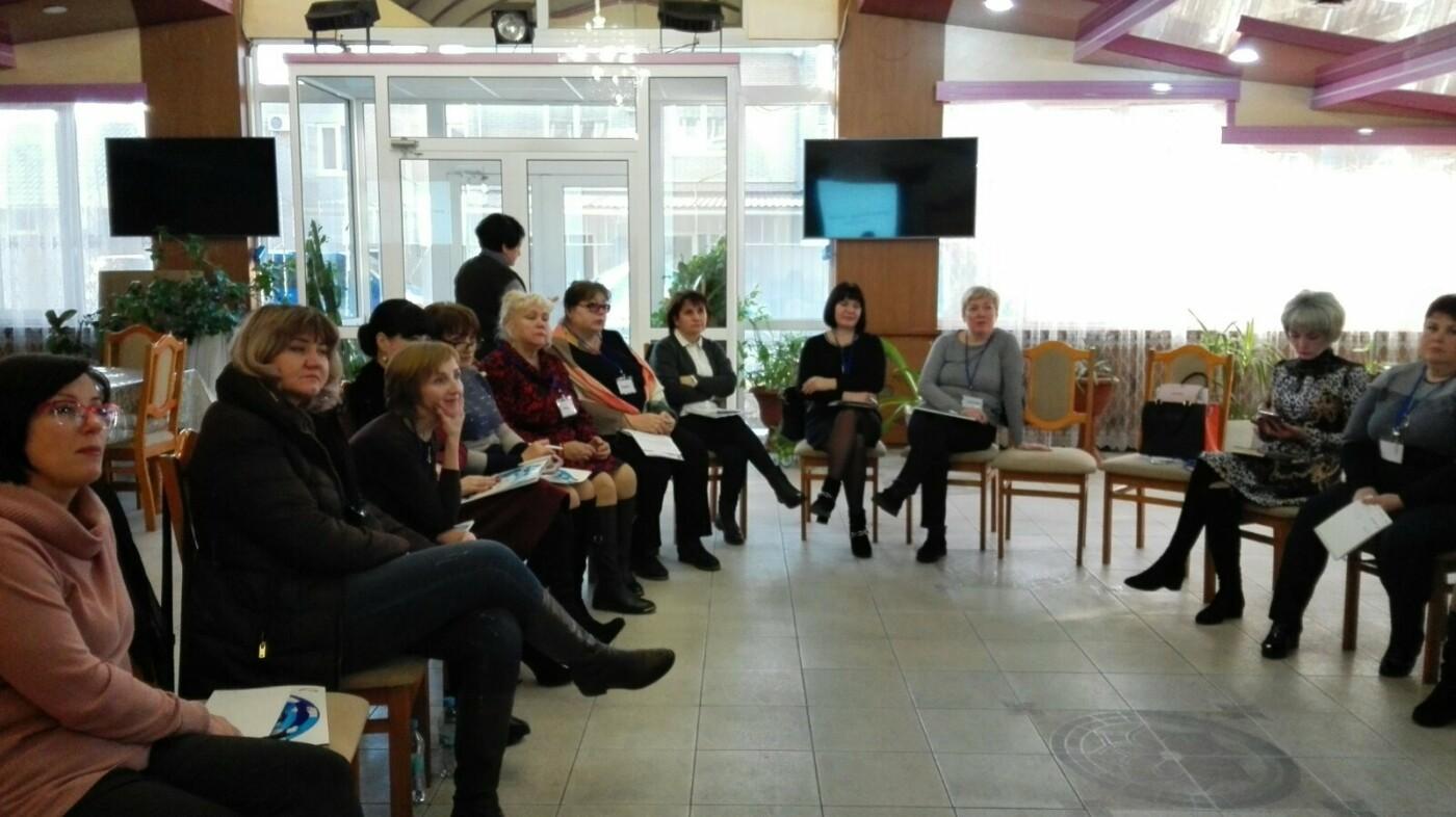 В Дружковке три дня изучали современные методы планирования социальных услуг, фото-1