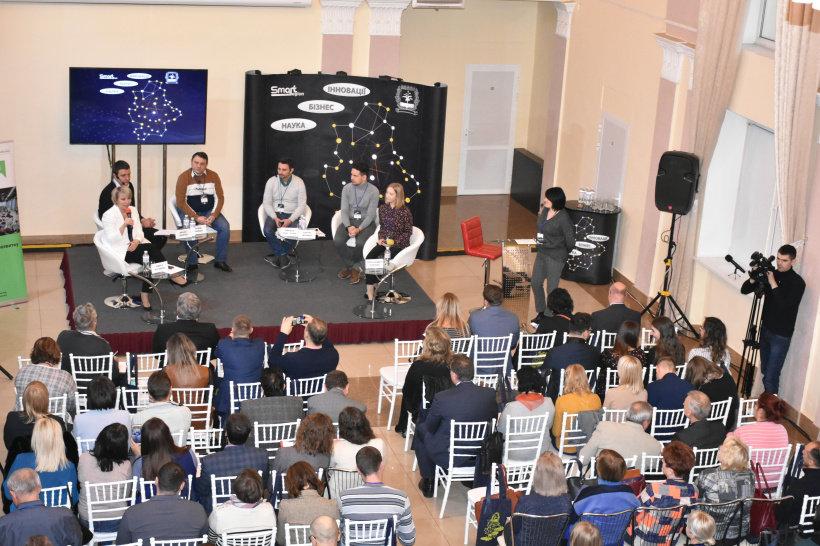 Дружковчане представили на региональном форуме свои проекты по реализации программы «Умный город», фото-3