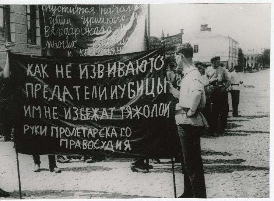 15 грудня в Україні та світі. Люди, дати та події, фото-3