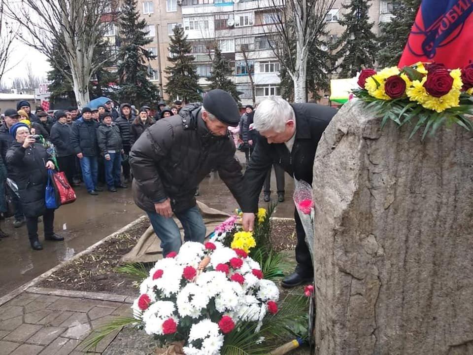 В Дружковке сегодня возложили цветы к памятному знаку героям-чернобыльцам, фото-3