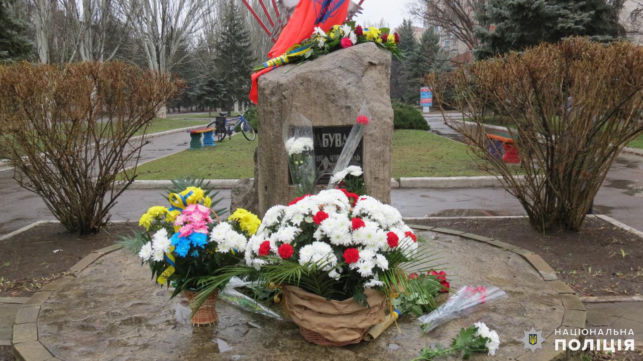 В Дружковке сегодня возложили цветы к памятному знаку героям-чернобыльцам, фото-4